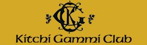 The Kitchi Gammi Club